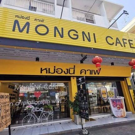 Mongni Cafe ชัยภูมิ