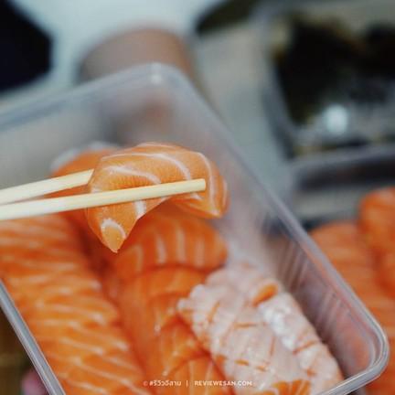 Salmon Grand Khon Kaen