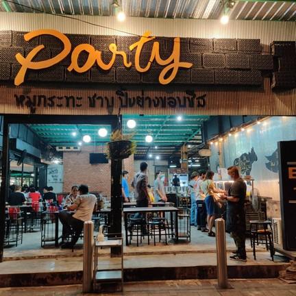 Party กุ้งย่างเนย หมูย่างชีส ชาบูหม้อดิน ลาดพร้าว