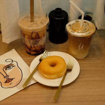 Coffee i Need U x ARI Ari