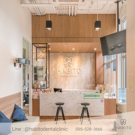 Habito Dental Clinic