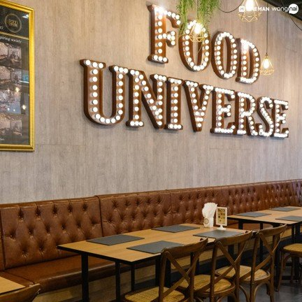 Food Universe Thai International Cuisine Food Universe