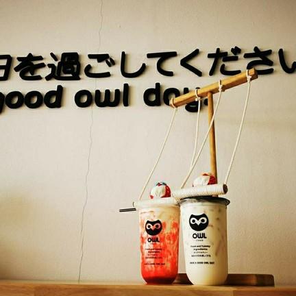 Owl Cha บ้านเคียน