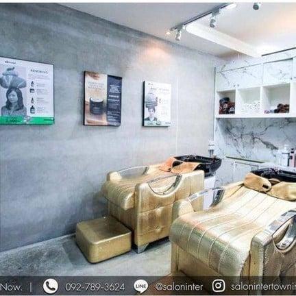 Salon Inter