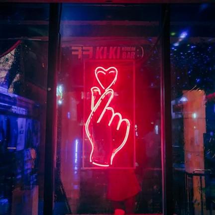 เครดิต Kiki Korean bar