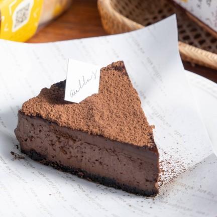 """ใครรักช็อกโกแลต เมนูนี้ห้ามพลาดเด็ดขาด """"Chocolate Ganache Tart"""" (95.-)"""