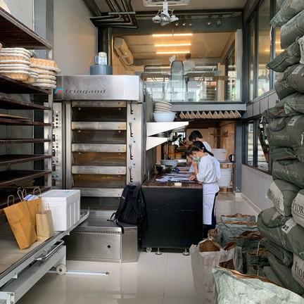 Amantee - Antiques & Arts, Fine Bakery & Cafe ช่องนนทรี