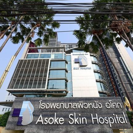 Asoke Skin Hospital อโศก