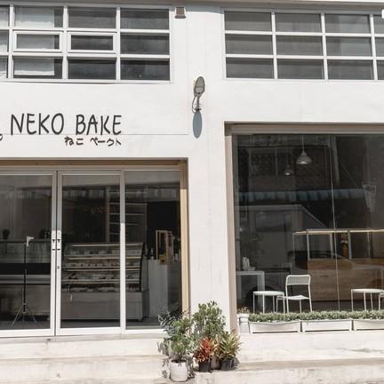NEKO Bake บางบอน 3
