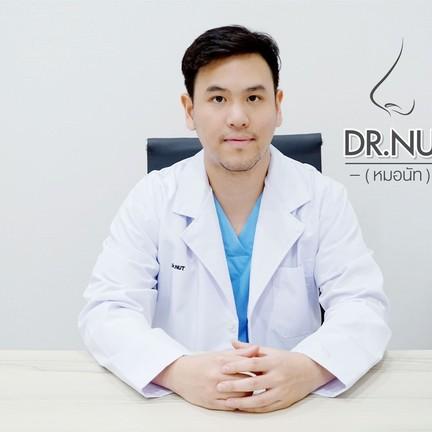 Seoul - N Clinic