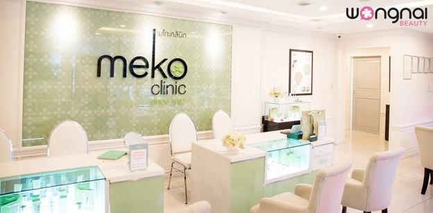 Beauty Party#4 : หน้าใส ขาว เด้ง ที่ Meko Clinic