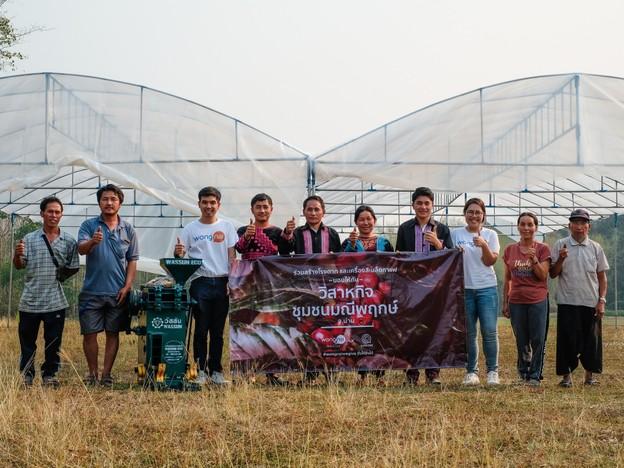 Wongnai WeGive มอบโรงตาก เครื่องสีเมล็ดกาแฟให้กับวิสาหกิจชุมชนมณีพฤกษ์