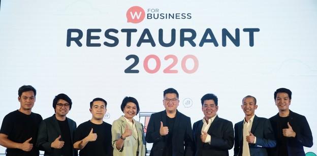 Wongnai for Business : Restaurant 2020 โชว์เคสเทคโนฯ ร้านอาหารลุย O2O