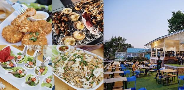 [รีวิว] Waterside ซีฟู้ด ร้านอาหารทะเลโคราช เสิร์ฟความสดจากทะเลระยอง!