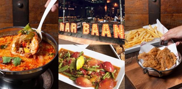 [รีวิว] Nar Baan Bar & Bistro ขอนแก่น ร้านอาหารสุดชิลที่ต้องห้ามพลาด !