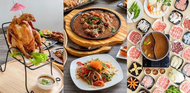[รีวิว] แซ่บบุรี ร้านอาหารอีสานราชบุรี ชื่อนี้คืออาณาจักรแห่งความแซ่บ