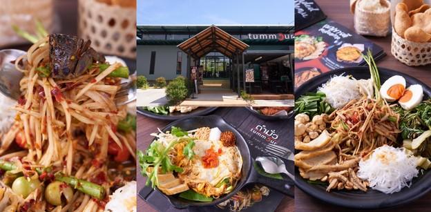 [รีวิว] ตำมั่ว ร้านอาหารอีสานภูเก็ต จัดจ้านแบบต้นตำรับ ปลาร้าจากนครพนม