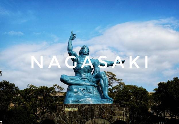Fukuoka Part.01 Nagasaki คริคริอุอิอุอิ
