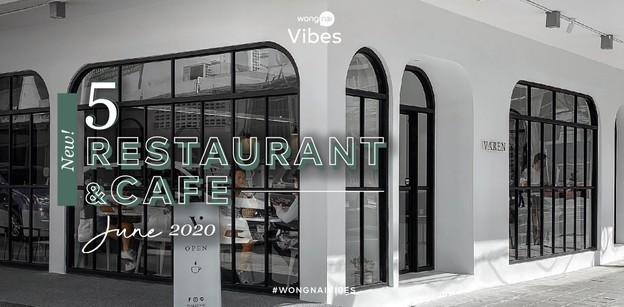 5 ร้านอาหารและคาเฟ่เปิดใหม่ ส่งท้ายเดือนมิถุนายน 2020