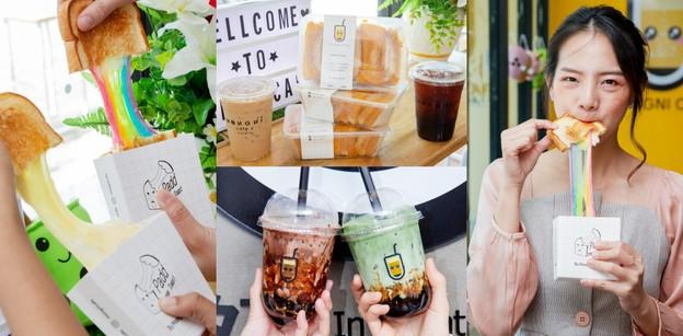 [รีวิว] Mongni Cafe คาเฟ่สุพรรณบุรี มีดีที่ชานมไข่มุกและขนมปังคุณภาพ