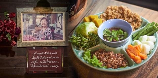 [รีวิว] บ้านยาย ร้านอาหารไทยทำสดใหม่ทุกเมนู รสชาติที่คู่ควรแก่การไปลอง