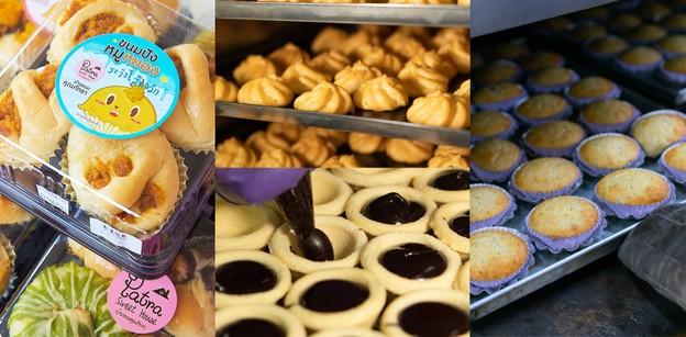 [รีวิว] บ้านขนมคุณภัทรา The Sweet Factory ขอนแก่น โรงงานขนมครบวงจร