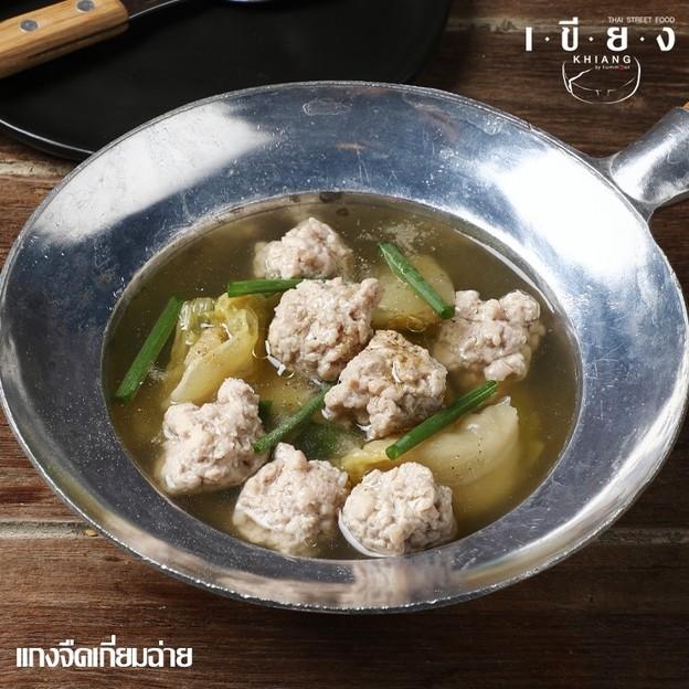 ข้าวผัดโบราณพร้อมเซตอาหารไทย ซื้อแค่ 1 ดีล แต่กินได้ถึง 2 คน