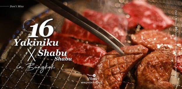 Don't Miss 16 Yakiniku x Shabu Shabu in Bangkok ปิ้งก็ได้จุ่มก็ดี