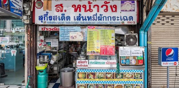 [รีวิว] ส.หน้าวัง ร้านอาหารตามสั่งรุ่นเก๋าย่านอนุเสาวรีย์ประชาธิปไตย