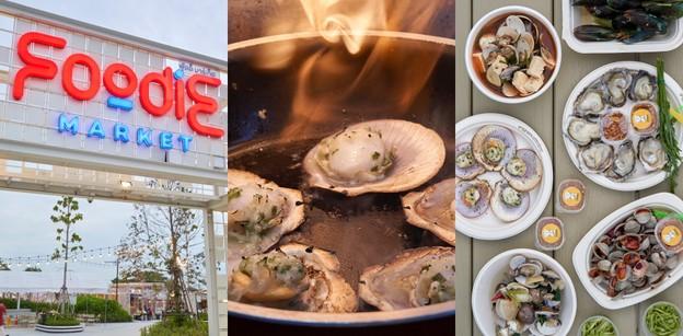 """""""ถนัดหอย"""" ร้านเด็ดเชี่ยวชาญด้านเมนูหอย สด สะอาด ส่งตรงจากท้องทะเลไทย"""