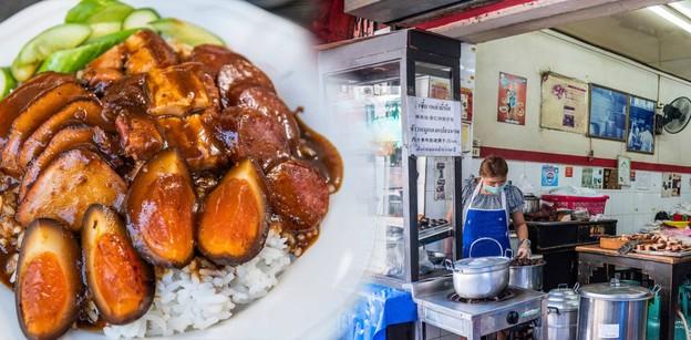 [รีวิว] ข้าวหมูแดงแปลงนาม ข้าวหมูแดง ไข่ดำ น้ำราดเข้มข้น หมูกรอบถึงใจ!