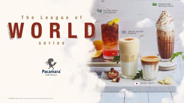 "Pacamara ร้านกาแฟสุดชิคกับ 4 เมนูใหม่ ""The League of World Series"""
