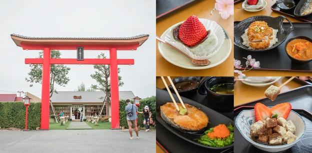 """""""Kan Machi Cafe"""" คาเฟ่กาญจนบุรี ยกประเทศญี่ปุ่นมาไว้ให้แล้วที่นี่!"""
