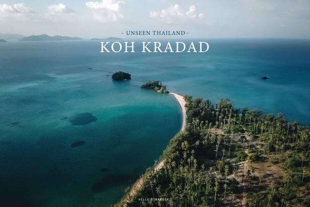 "Unseen Thailand ""KOH KRADAD"" เกาะกระดาด จ.ตราด"