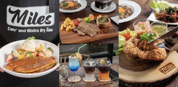 """Miles Cafe"" คาเฟ่บุรีรัมย์ เพลินอาหารคาวหวานจากฝีมือเชฟโรงแรม 5 ดาว!"