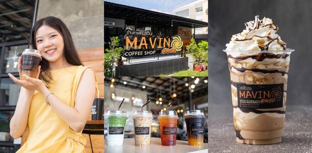 """""""มาวิน คอฟฟี่ ช็อป"""" ร้านกาแฟอุดรฯ ดื่มด่ำรสชาติแบบโลคอลไม่เหมือนใคร"""