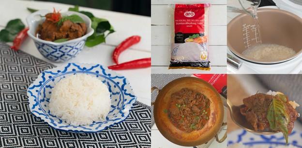 """วิธีทำ """"พะแนงเนื้อ"""" เมนูแกงไทย เครื่องแกงหอมเตะจมูก"""