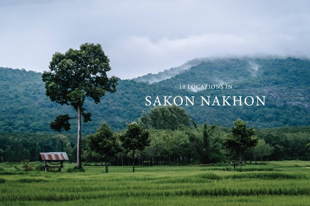 10 Locations in SAKON NAKHON จังหวัดสกลนคร