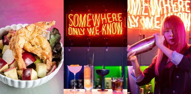 """""""Somewhere Only We Know"""" บาร์ขอนแก่นกับบรรยากาศห้องเย็นไม่เหมือนใคร"""