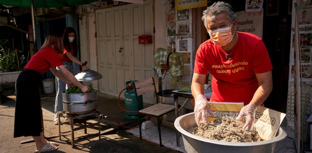 ขนมเทียนแม่อรุณ แป้งเหนียวนุ่ม สูตรหญ้าชิวคัก สืบทอดยาวนานกว่า 60 ปี
