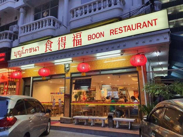 [รีวิว] บุญโภชนา ร้านอาหารจีนเสฉวน ห้ามพลาดไก่ฉีกสูตรเด็ด!