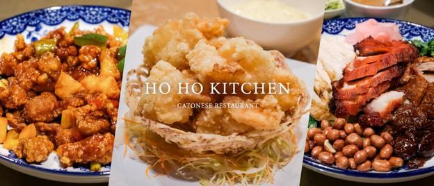 Ho Ho Kitchen : จากสีลม.. สุขุมวิท.. สู่แยกเจริญผล