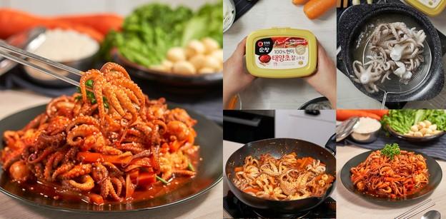 """วิธีทำ """"ปลาหมึกผัดซอสโกชูจัง"""" เมนูผัดสไตล์เกาหลี ปลาหมึกกรุบน้ำซอสเข้ม"""