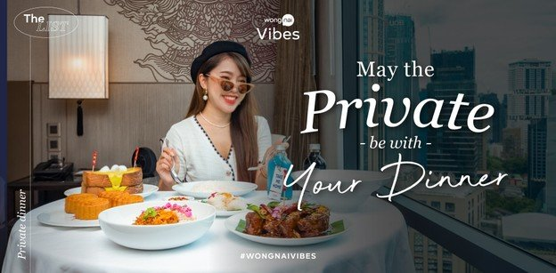 May the Private Be with your dinner ดินเนอร์สบายใจในห้องไพรเวท