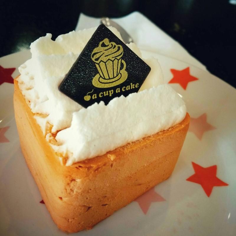Bavarian Thai Tea Cake