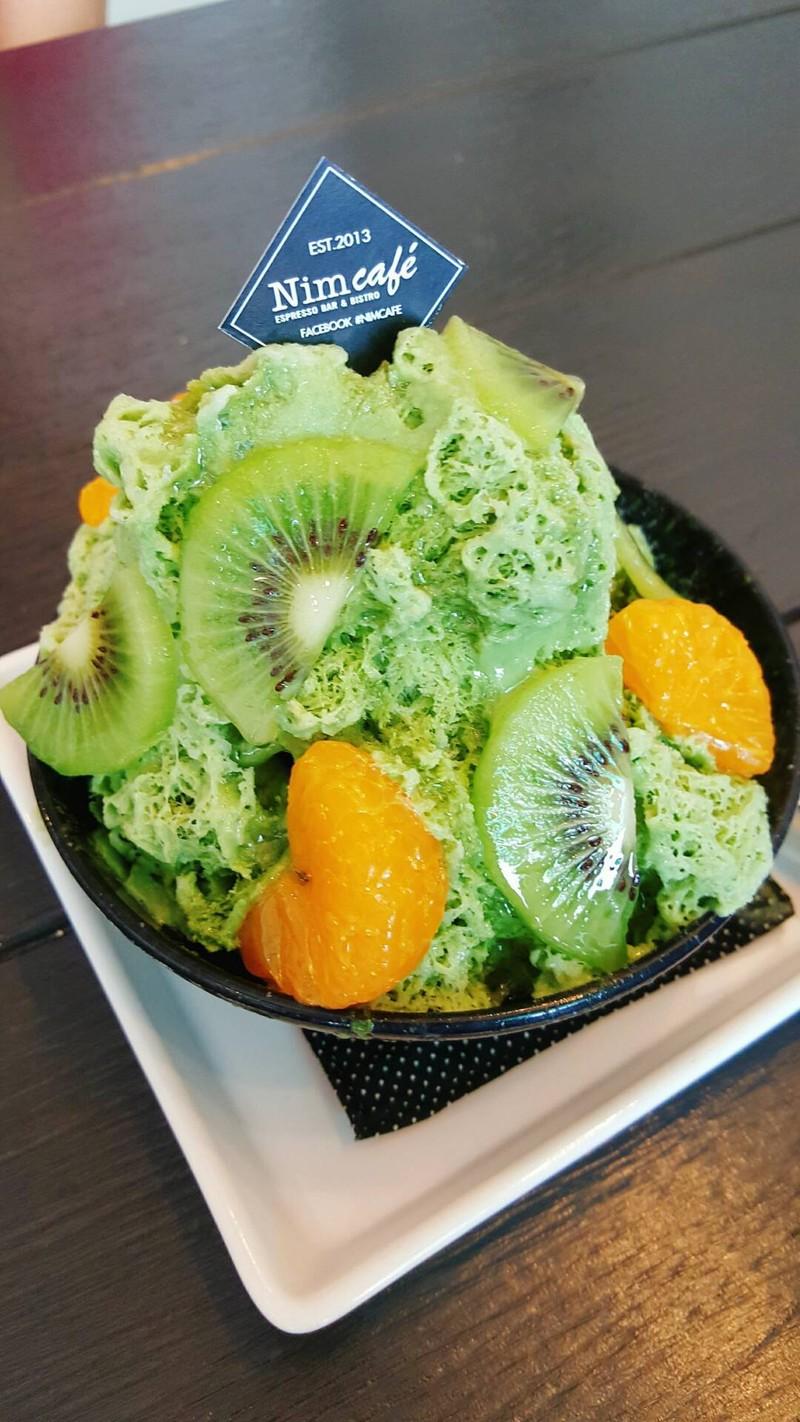 Matcha Green Tea Iceburg