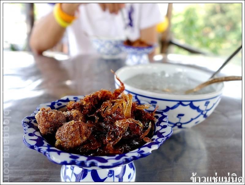 ข้าวแช่หอมกรุ่น  ปลาผัดหงานกับลูกกะปิอร่อย ราคาย่อมเยาว์