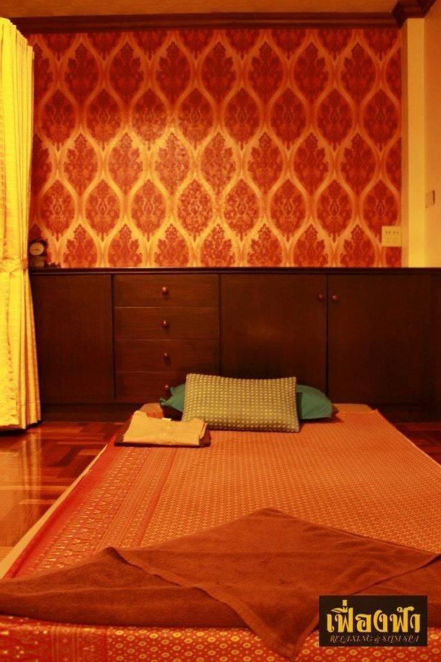 ห้องนวดไทยและประคบสมุนไพร