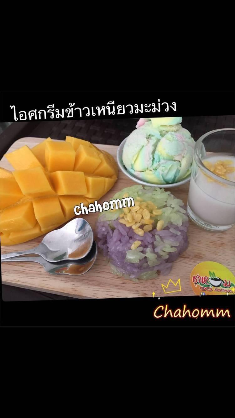 ไอศกรีม-ข้าวเหนียวมะม่วง !!