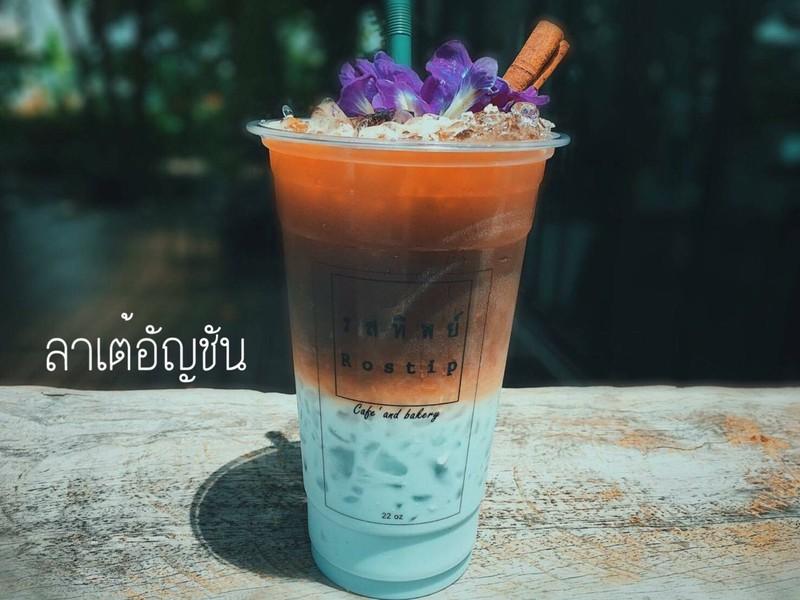 กาแฟหอม นมสีพาสเทลจากอัญชัน #ดีต่อใจ